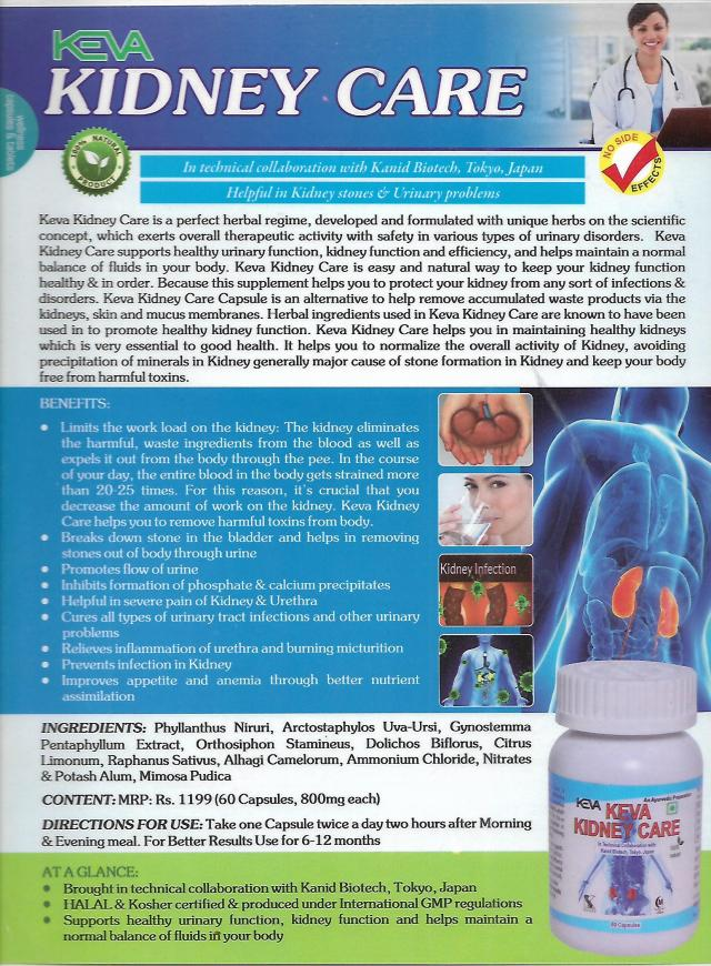 kidney-care