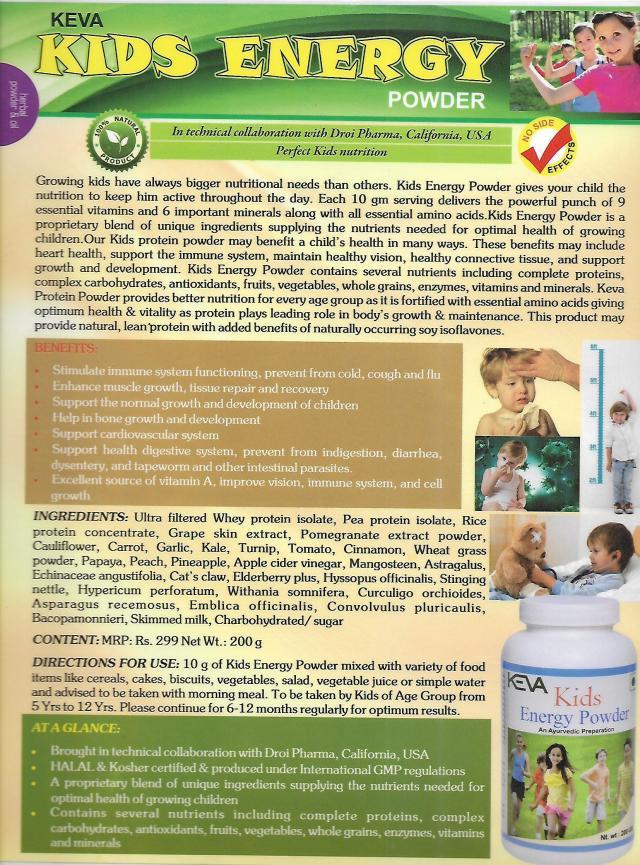 kids-energy-powder
